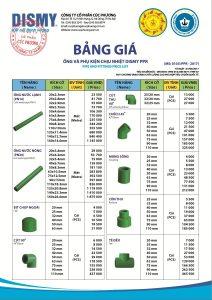 Bảng giá ống và phụ tùng PPR Dismy
